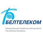 Лого Белтелеком