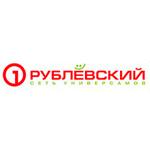 Лого рублёвский